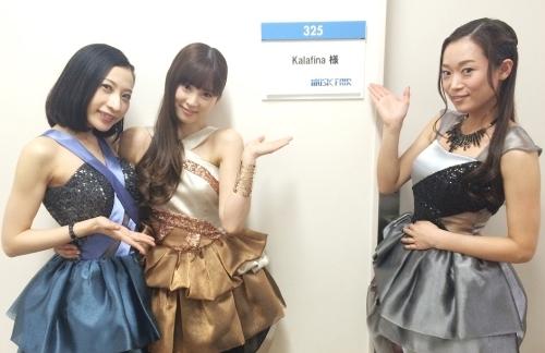 """2月14日(土)、「MUSIC FAIR」に初出演する女性3人組ボーカルユニット""""Kalafina"""""""