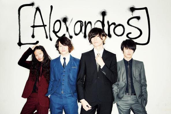 [Alexandros] (okmusic UP's)