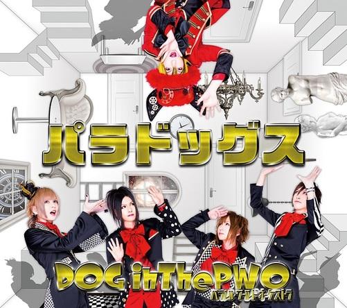 アルバム『パラドッグス』【初回盤A】(CD+DVD) (okmusic UP's)
