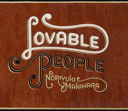 アルバム『Lovable People』【初回生産限定盤】(CD+DVD) (okmusic UP's)