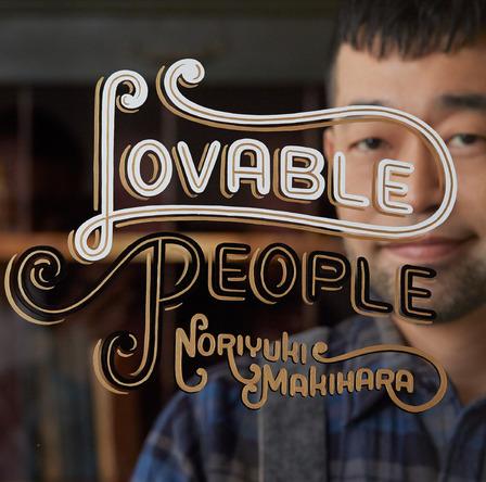 アルバム『Lovable People』【通常盤】(CD) (okmusic UP's)