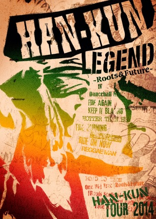 DVD『HAN-KUN TOUR 2014 LEGEND ~Roots&Future~』 (okmusic UP's)