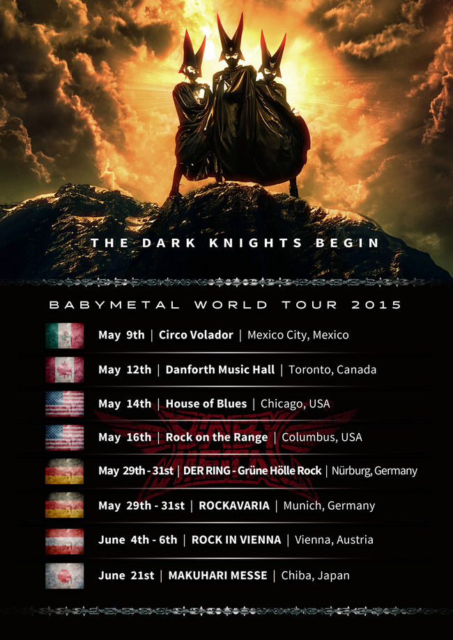 『BABYMETAL WORLD TOUR 2015』