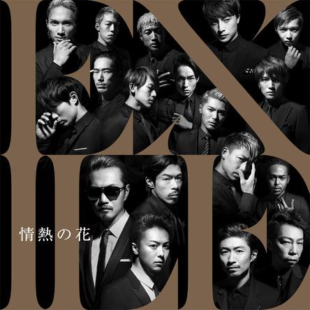 シングル「情熱の花」【CD】 (okmusic UP's)