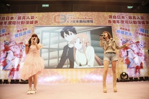"""""""C3 in Hong Kong 2015""""での藍井エイル&春奈るなのステージの模様"""