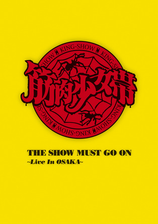DVD『THE SHOW MUST GO ON ~Live In OSAKA~』【完全生産限定盤】 (okmusic UP's)