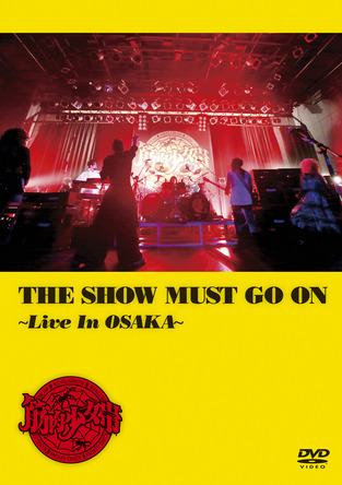 DVD『THE SHOW MUST GO ON ~Live In OSAKA~』【通常盤】 (okmusic UP's)