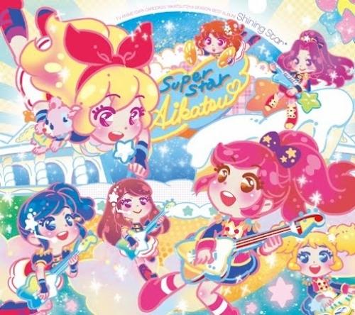 TVアニメ「アイカツ!」2ndシーズンベストアルバム『SHINING STAR*』ジャケット画像 (C)SUNRISE/BANDAI,DENTSU,TV TOKYO