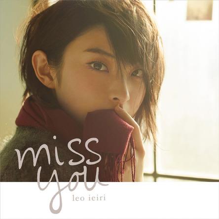 シングル「miss you」【初回限定盤】(CD+DVD / PhotoBook付) (okmusic UP's)