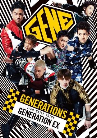 アルバム『GENERATION EX』 (okmusic UP's)