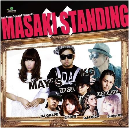 MASAKI×STANDING (okmusic UP's)