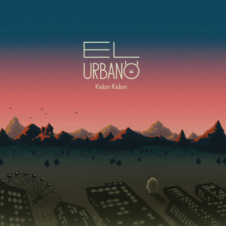 EP『El Urbano』 (okmusic UP's)