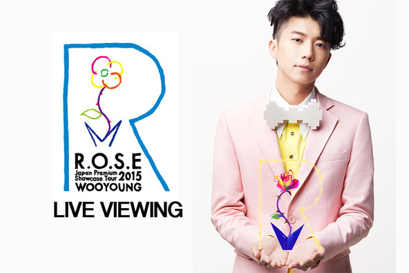 『WOOYOUNG Japan Premium Showcase Tour 2015  ライブ・ビューイング』 (okmusic UP\'s)