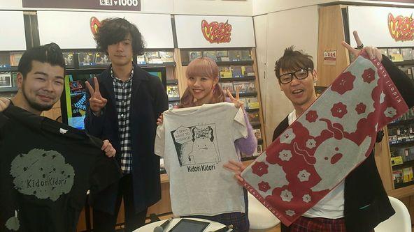 NOTTV3 音楽情報番組『MUSICにゅっと。』(2月18日放送:Kidori Kidori) (okmusic UP's)