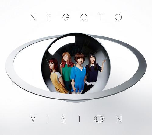 アルバム『VISION』【初回生産限定盤】(CD+DVD) (okmusic UP's)