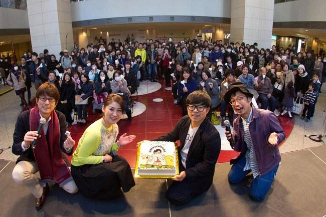 2月14日@FMヨコハマ主催「THANKS 30th ANNIVERSARY START ME UP! バレンタインスペシャルライブ」