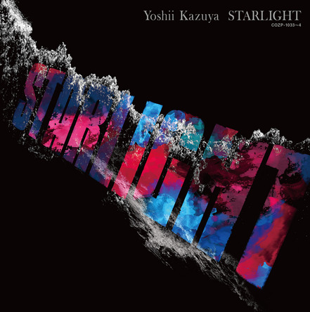 アルバム『STARLIGHT』 (okmusic UP's)