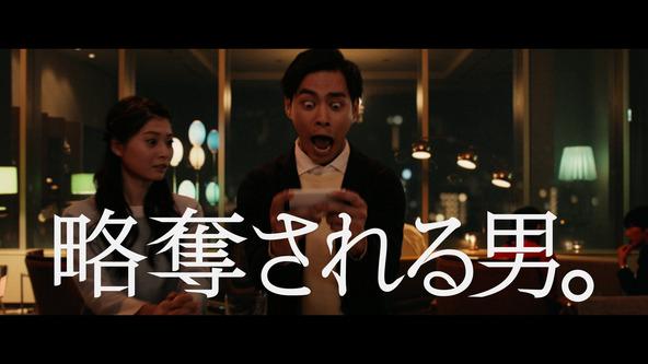 「クラッシュ・オブ・クラン」CM 【「「略奪される男」篇】 (okmusic UP's)