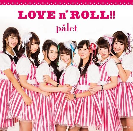 アルバム『LOVE n' ROLL !!』【Type-A】(CD+DVD) (okmusic UP's)
