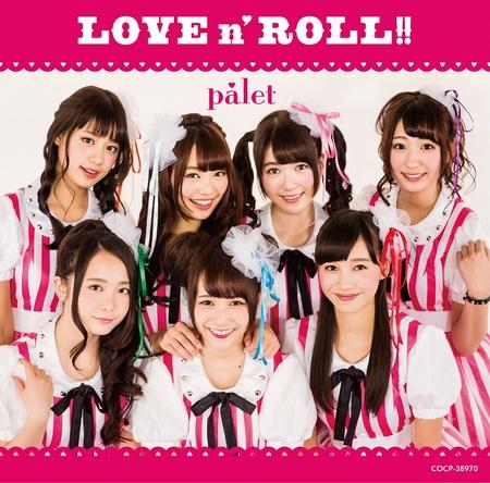 アルバム『LOVE n' ROLL !!』【Type-B】(CD) (okmusic UP's)