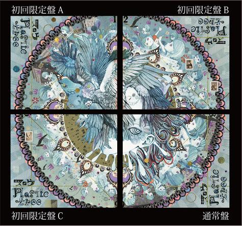 シングル「スロウ」 4種コンプリート画像 (okmusic UP's)
