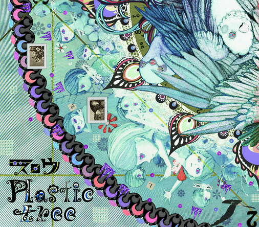 シングル「スロウ」【初回限定盤B】(CD+DVD) (okmusic UP's)