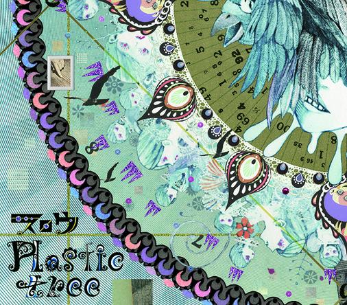 シングル「スロウ」【初回限定盤C】(CD+DVD) (okmusic UP's)