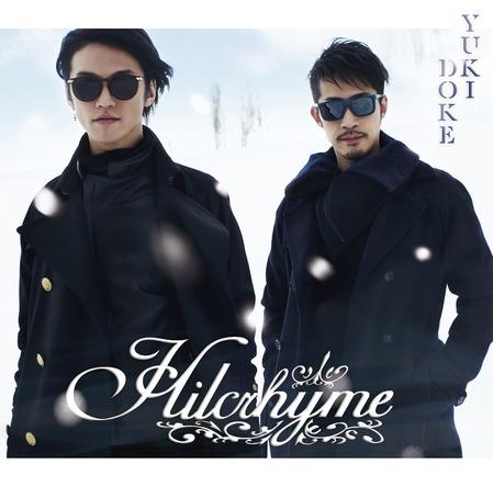 シングル「YUKIDOKE」【初回限定盤】(CD+DVD) (okmusic UP's)