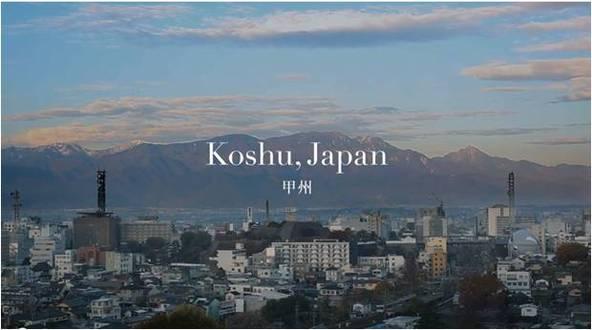「甲州とともに、歩む。-Walk together with Koshu,Japan-」 (okmusic UP's)