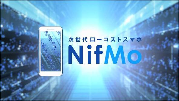 沢尻エリカ出演、NifMo新CM (okmusic UP's)