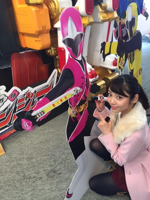 新規会員登録「手裏剣戦隊ニンニンジャー」が好調スタート!モモニンジャー役の山谷花純 ブログで意気込みを語る