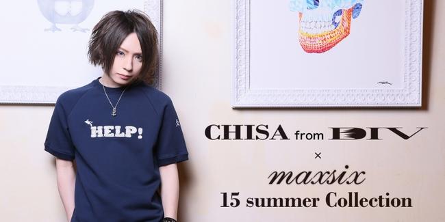 CHISA × maxsix