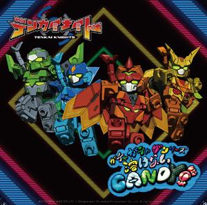 シングル「赤裸ライアー/溶けないCANDY」【Type-C】(CD) (okmusic UP's)