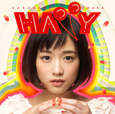 アルバム『HAPPY』【SPECIAL HAPPY盤】(初回限定CD+DVD) (okmusic UP's)