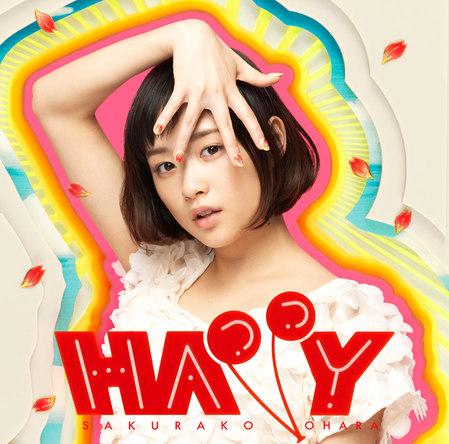 アルバム『HAPPY』【HAPPY盤】(CD)  (okmusic UP's)
