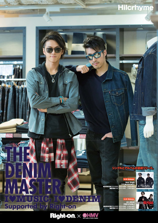 「THE DENIM MASTER」 (okmusic UP\'s)