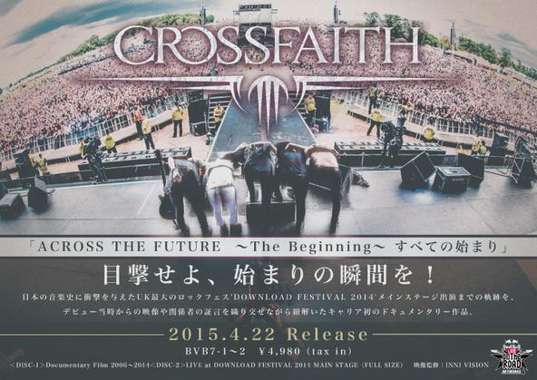 Crossfaith (okmusic UP's)