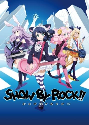 2015年4月より放送開始となるTVアニメ「SHOW BY ROCK!!」メインビジュアル (C)2012,2015 SANRIO CO.,LTD.  SHOWBYROCK!!製作委員会