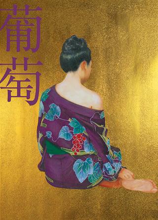 """专辑""""Samurai""""【完全限量版A】(okmusic UP's)"""