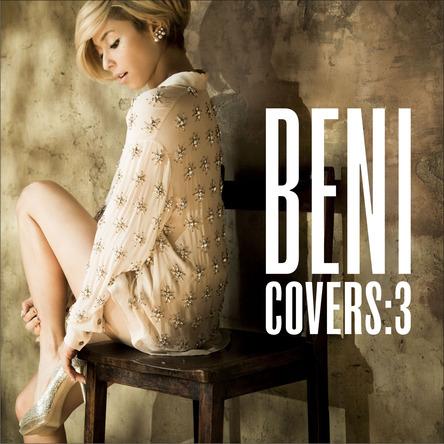アルバム『COVERS 3』 (okmusic UP\'s)