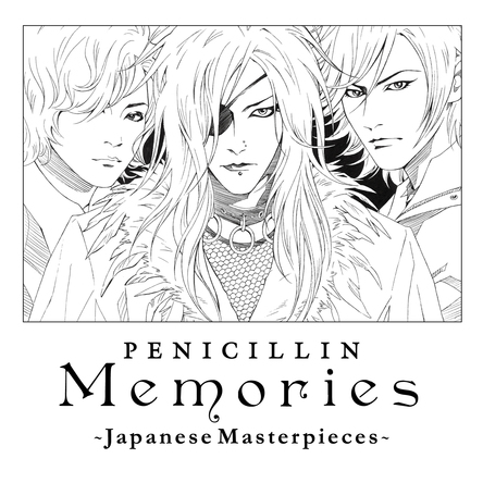アルバム『Memories 〜Japanese Masterpieces〜』【初回限定盤】(CD+DVD) (okmusic UP's)