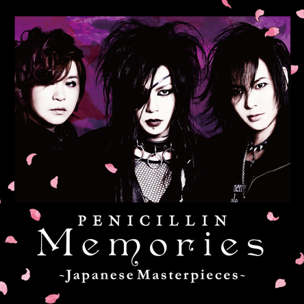 アルバム『Memories 〜Japanese Masterpieces〜』【通常盤】(CD) (okmusic UP's)
