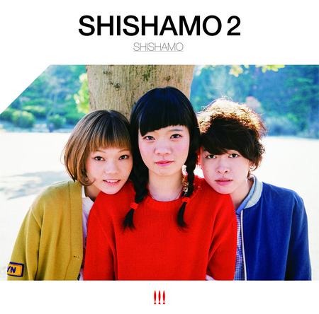 アルバム『SHISHAMO 2』 (okmusic UP's)