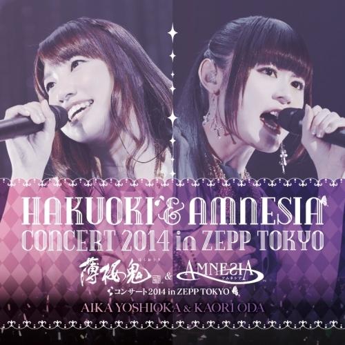 『薄桜鬼&AMNESIAコンサート2014 in ZEPP TOKYO』ジャケット画像 (C)IF/DF