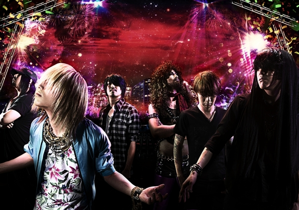 Fear, and Loathing in Las Vegas (okmusic UP's)