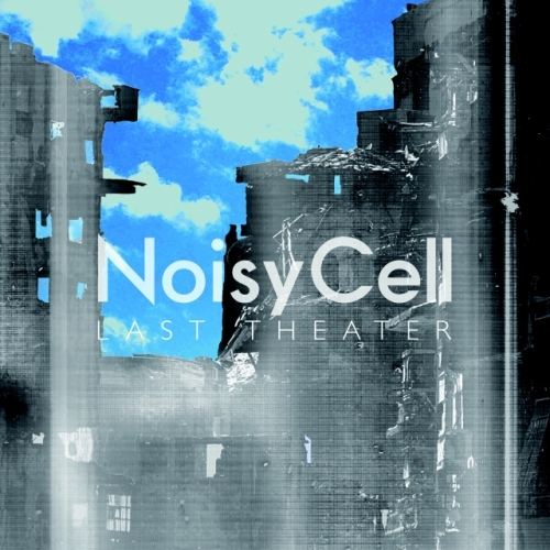 NoisyCell「Last Theater」配信ジャケット (C)立川譲/「デス・パレード」製作委員会