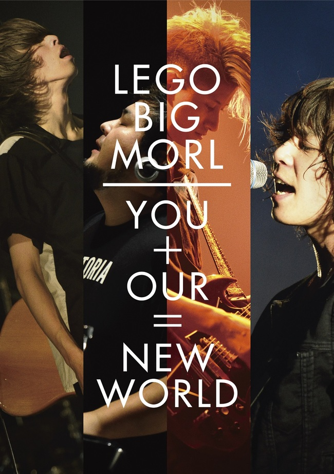 DVD『YOU + OUR = NEW WORLD』