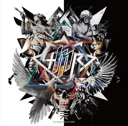 アルバム『天』【通常盤】(CD) (okmusic UP's)