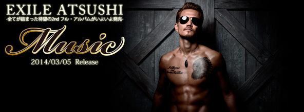 EXILE ATSUSHI (okmusic UP\'s)
