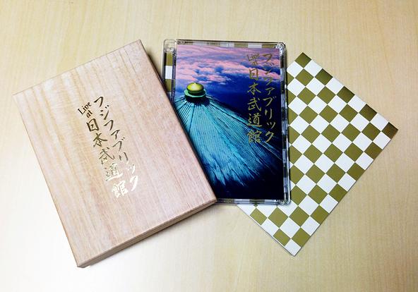 DVD&Blu-ray 『Live at 日本武道館』初回プレス分 豪華BOX+写真集 (okmusic UP's)